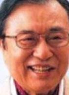 giáo sư Watanabe-Ifao